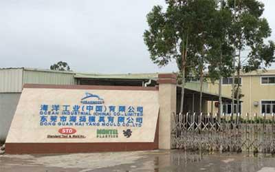 China location exterior shot.